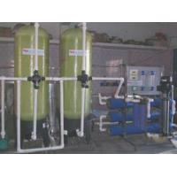 Quality commercial reverse osmosis plant for sale