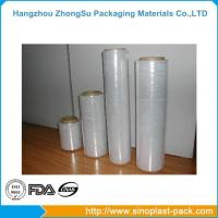 Quality Bags Plastic Packaging Food Sterilization Machine Ice Packs For Food Storage for sale