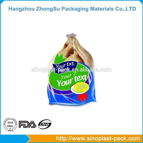 China Custom Printed Packaging Plastic Film With Best Price