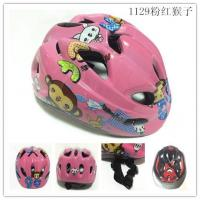 China Bicycle Helmet for kids Roller helmet for kids on sale