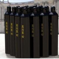Buy cheap High Purity Gases Nitrogen N2 product