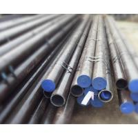 Buy cheap Alloy Steel 15CRMO product