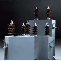 Quality High and low voltage capacitor for sale