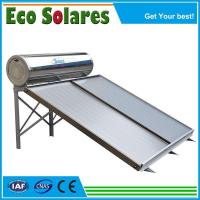 China Compact Non-Pressure Flat Plate Non-Pressure Solar Water Heater on sale
