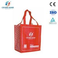 Buy cheap Nonwoven Shopping Bag from wholesalers