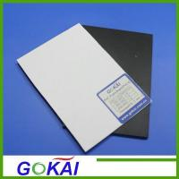 Buy cheap Contact Now PVC Celuka Foam Board from wholesalers