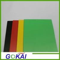 Buy cheap PVC Co-extrusion Foam Board from wholesalers