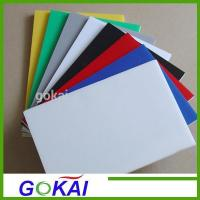 Buy cheap PVC Celuka Foam Board from wholesalers