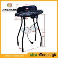 Buy cheap korean electric bbq grill outdoor stainless steel bbq appliances with stand from wholesalers