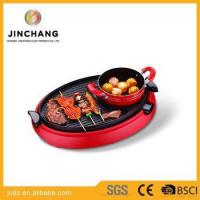 Buy cheap wholesale pan developer grill durable Electric BBQ Japanese grill for sale from wholesalers