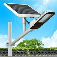 Buy cheap Solar Street Light (with Lithium Battery Control System-2) from wholesalers