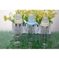 Buy cheap High boron silicon baby bottle label from wholesalers