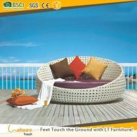 Buy cheap Deals on PE rattan outdoor furniture swimming pool round sunbed with canopy from wholesalers