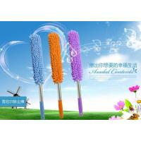 China Contact Now Chenille Duster on sale