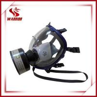 Buy cheap fire fighting equipments YL-11 from wholesalers