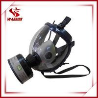 Buy cheap fire fighting equipments YL-8 from wholesalers