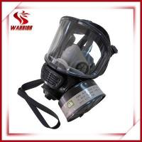 Buy cheap fire fighting equipments YL-18 from wholesalers