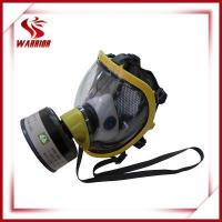 Buy cheap fire fighting equipments YL-14 from wholesalers