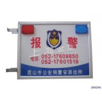 Buy cheap Other Names: Security alarm box Ⅱ product