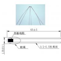 China THERMISTOR QCTD axial glass encapsulated thermistor on sale
