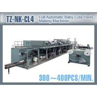 Quality TZ-NK-CL4-350 Full Automatic Baby Cola Pants Baby Diaper Making Machines for sale