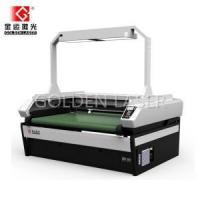 China Smart Vision Labels Laser Cutting Machine with Camera on sale