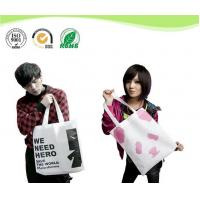 Buy cheap Promotional Non Woven Bag Type:D003 product