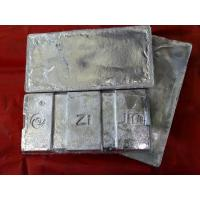 Buy cheap Products Pure Zinc Ingot 99.995% product