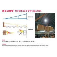 Quality Suspended arm for sale