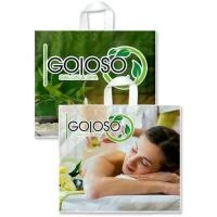 Buy Imprinted 2 Sides Full Color 16W X 14H Soft Loop Handle Bags at wholesale prices