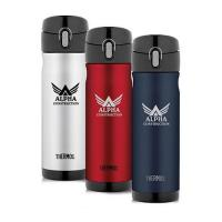 Buy cheap Customized Backpack Bottles from wholesalers