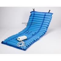 China Inflatable air mattress on sale