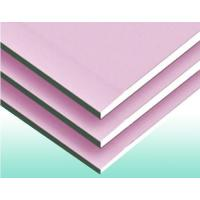 Buy cheap Fire-proof Gypsum Board Product Number: G-03 product