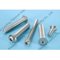 Buy cheap Titanium Screw from wholesalers