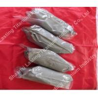 Buy cheap Titanium HDH Powder from wholesalers