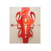 Buy cheap Carbon Fiber Bottle Cage BC036 from wholesalers
