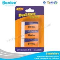 Office Blister card Eraser