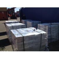 Buy cheap Metals Magnesium Ingots Magnesium Ingots product
