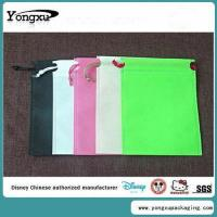 Quality Hot Sealing Nonwoven Drawstring Bags(OH1-1) for sale