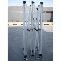 Buy cheap 40x40x1.2mm alumiminium frame from wholesalers