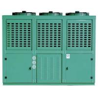 Buy cheap Box-typeCondensingunitwithVTypecondenser Box-type condensing unit from wholesalers