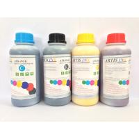 Buy cheap T-shirt garment ink from wholesalers