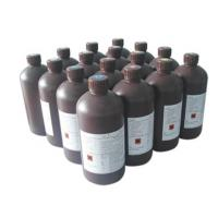 Buy cheap Japan TOYO UV inks from wholesalers