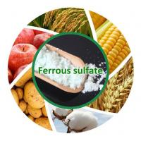 Buy cheap Agriculture Grade Crop Ferrous Sulfate product