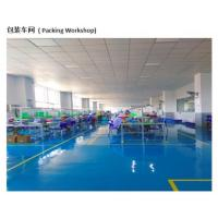 Buy cheap Factory show Chip shop from wholesalers