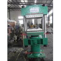 Buy cheap Rubber Curing Press from wholesalers