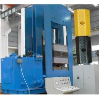 Buy cheap Rubber Plate Vulcanizing Press Contact Now from wholesalers