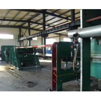Buy cheap Rubber Plate Vulcanizing Press from wholesalers