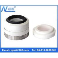 Buy cheap WB2 series mechanical seal from wholesalers