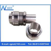 Buy cheap ZNF212 series mechanical seal from wholesalers